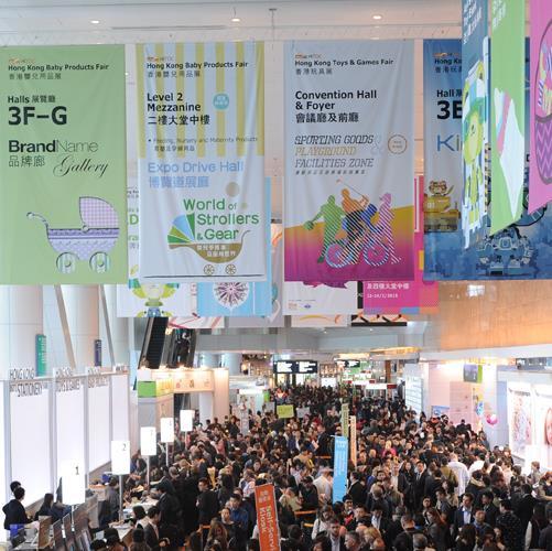 Feria del juguete Hong Kong Toys & Games Fair